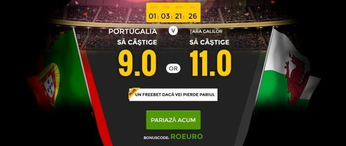 Super cote la EURO 2016 pe meciul Portugalia – Tara Galilor. Ai cota 9.00 pe succesul portughezilor!